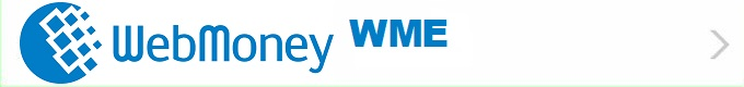 projectreaper-webmoney-button-wme